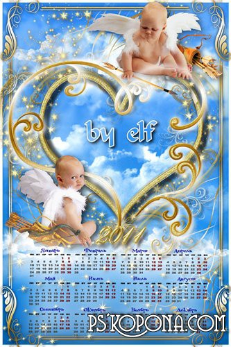 Сalendar frame for the photo - Cupid