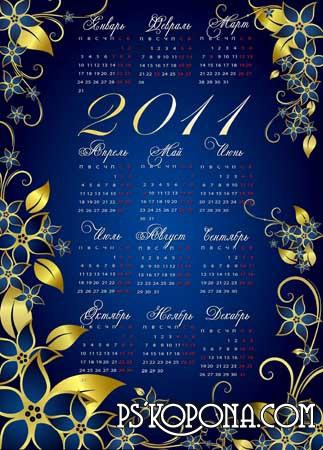Календарь на 2011 год - Зимние цветы