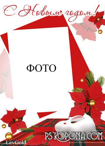 Рождественская рамка для фото - Красная