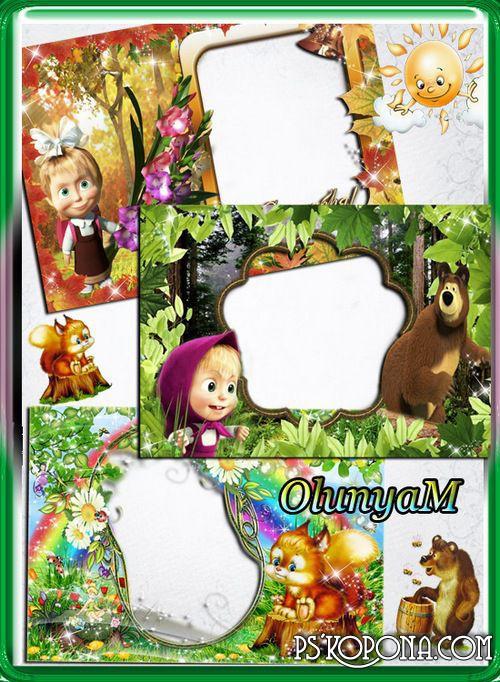 3 Child Frames - Happy Childhood free download
