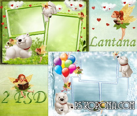 Kids frames  - White Teddy (free 2 photo frame psd + 2 frame png, download)