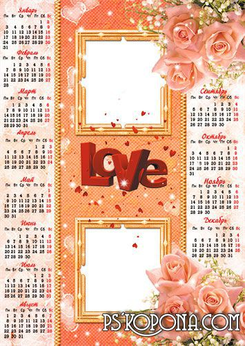 Calendar Frame for 2011 - Love