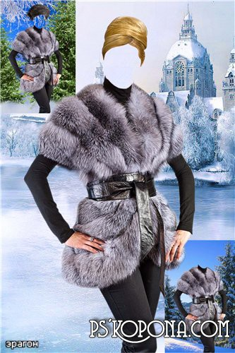 A woman template for Photoshop is Frosty freshness
