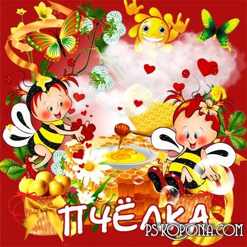 Скрап набор «Пчёлка»