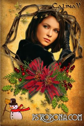 Photoframe - Happy Christmas (1)