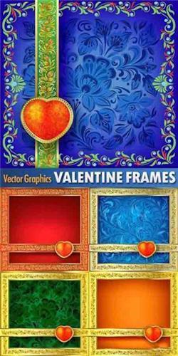 Valentine Day Ornamental Frames