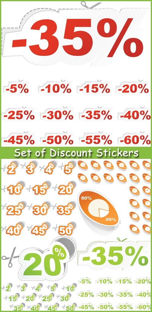 Set of Discount Stickers - Stock Vectors