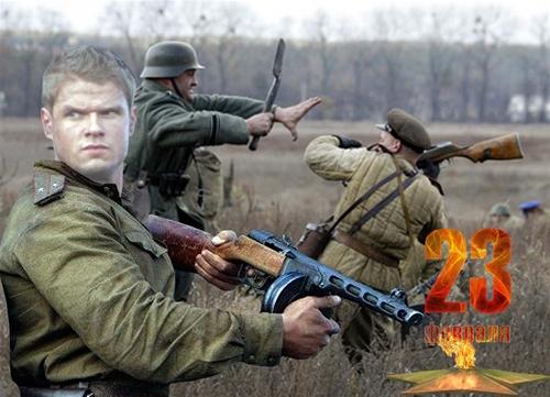 мужской шаблон для фотошопа: С днем защитника Отечества2.