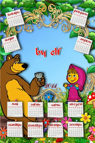 Child's calendar on 2011 is Masha and bear