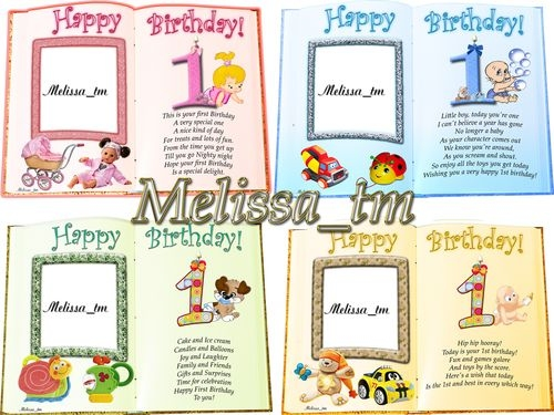 Children's Frames Happy Birthday 1 Year