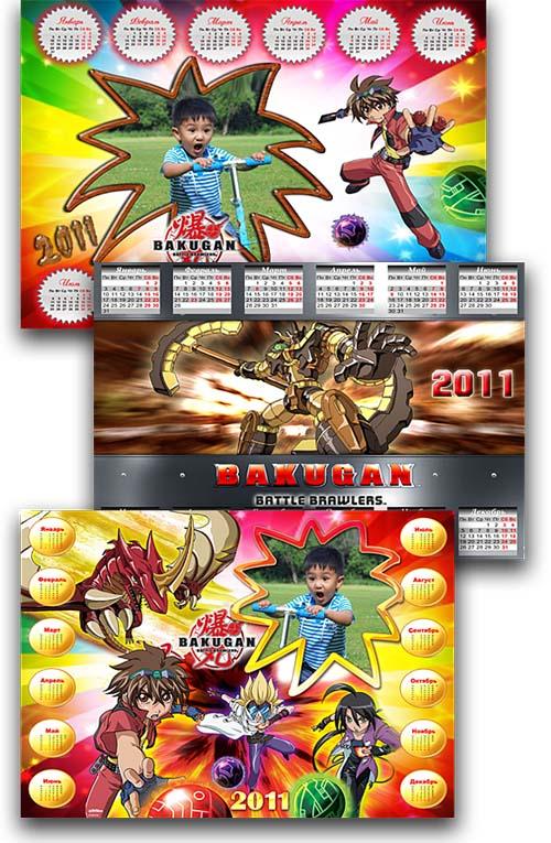 Детские фоторамки календари на 2011 год - Бакуганы