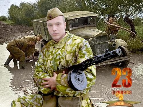 мужской шаблон для фотошопа: С днем защитника Отечества3.