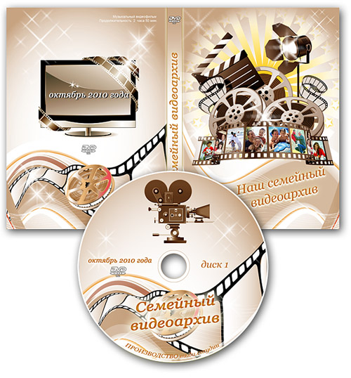 Cover DVD and blowing on the disc Family video archive