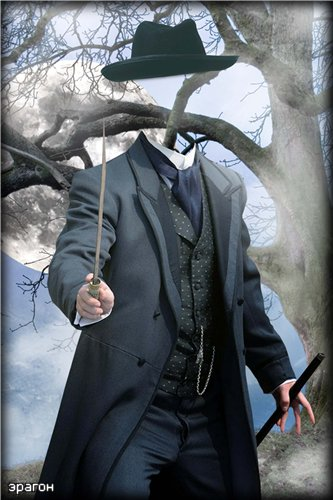 A masculine suit for Photoshop is Magician