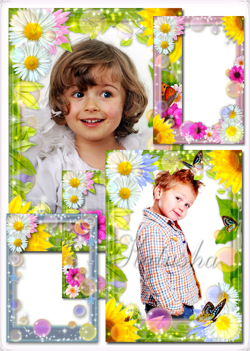 Children's Frames for Photo - Sunbeams