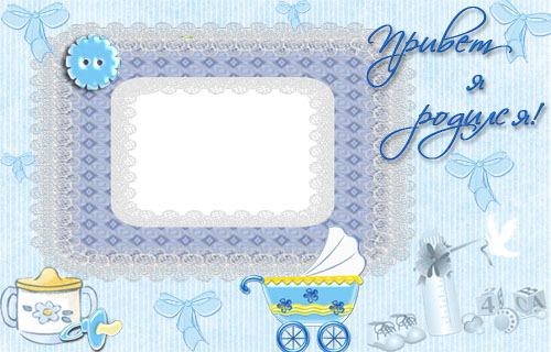 Photo frames for babies free download