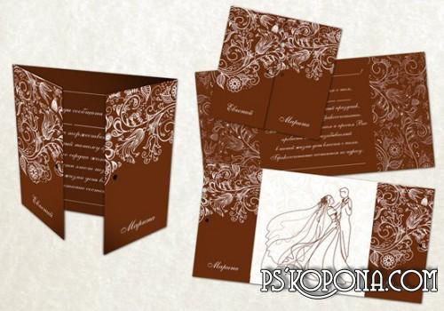 Original wedding invitation psd