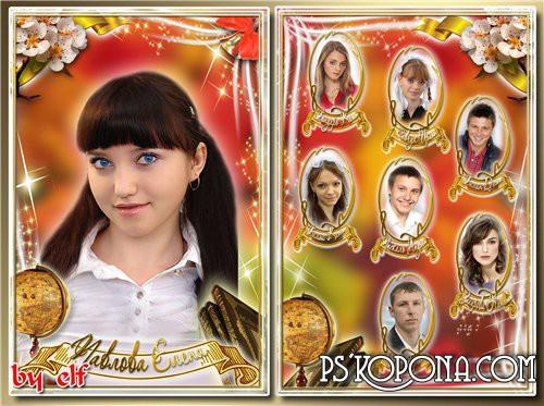 Free Vignette - School free download