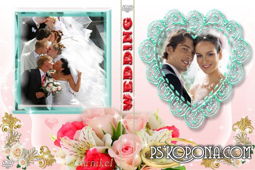 DVD cover template - Wedding