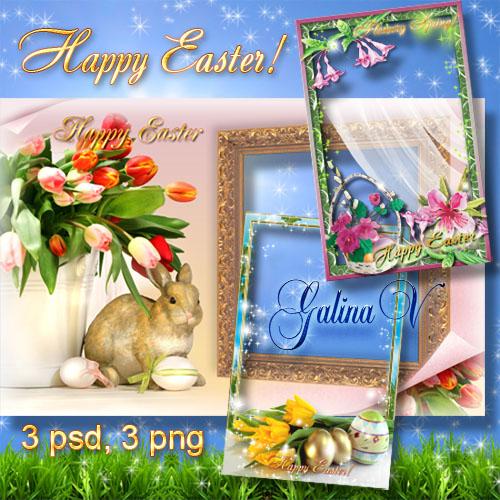 Set of Celebratory Photoframes - Light Happy Easter! (Part 2)