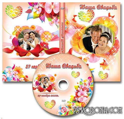Wedding  DVD cover template - Paints