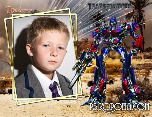 Рамочка детская - Трансформер Оптимус Прайм