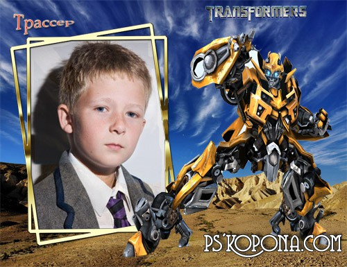 Frame for boy - Transformer Bumbelbee free download