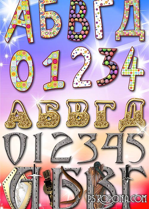 The alphabet and figures in different styles