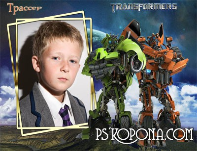Frame kids - transformers-the-boats free download