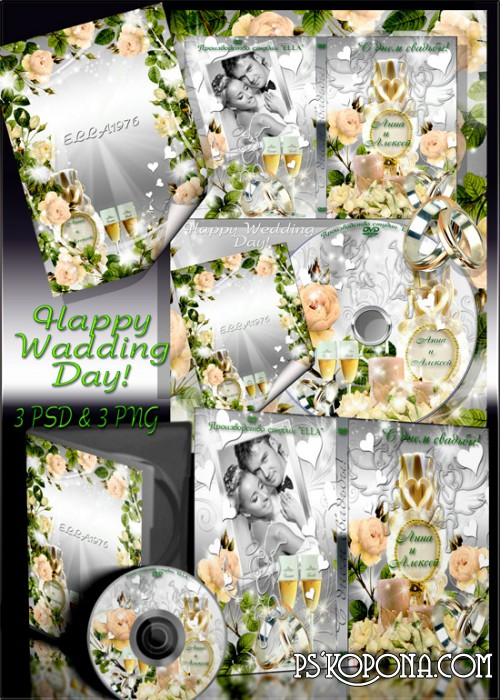 Wedding cover DVD, Blowing on the disc and picture frame - We wish your happiness, joy, love!