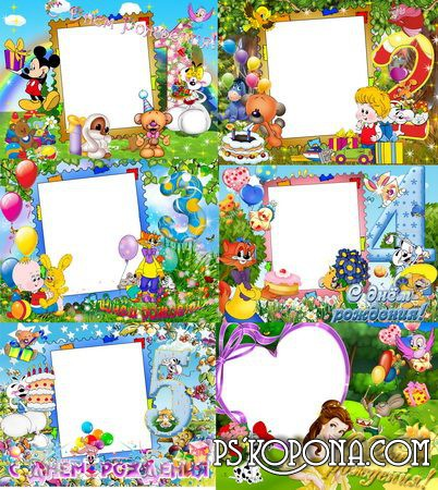 Kids frames with a birthday in PSD