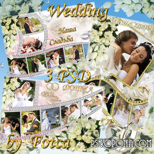 Set wedding framework for the photo Part 6