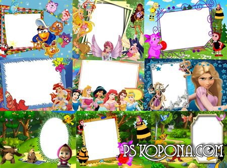 Collection of children's frames