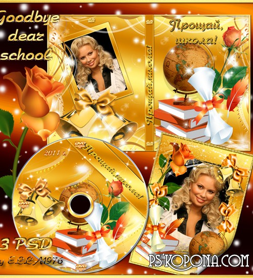 School DVD cover template,Blowing on the disk and fotoframes-Goodbye dear school!