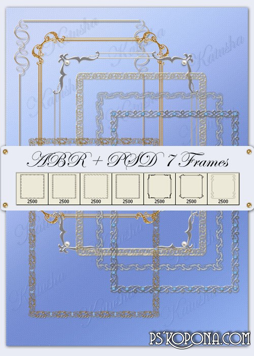 Elegant Rectangular ABR Frames free download Brushes
