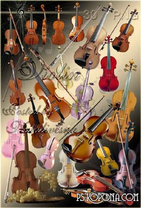 Musical сlipart -  Violin – Music of my soul...