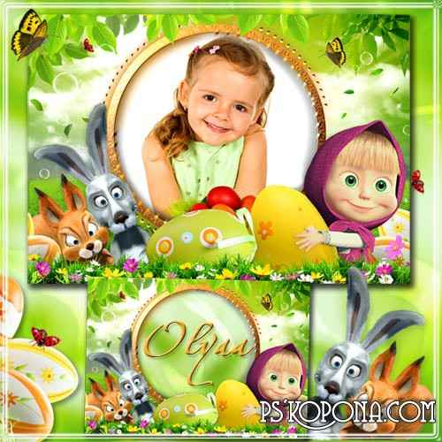 Children's easter frame with Masha and her friends