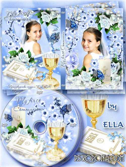 Delicate children's set-cover and blowing on the disc-My First Holy Communion