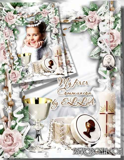 Children frame for first communion with the Rosarium,candle and the Holy Chalice