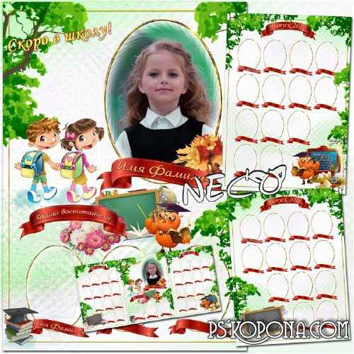 Vignettes for children three vertical sheet - Soon in school free download from google drive