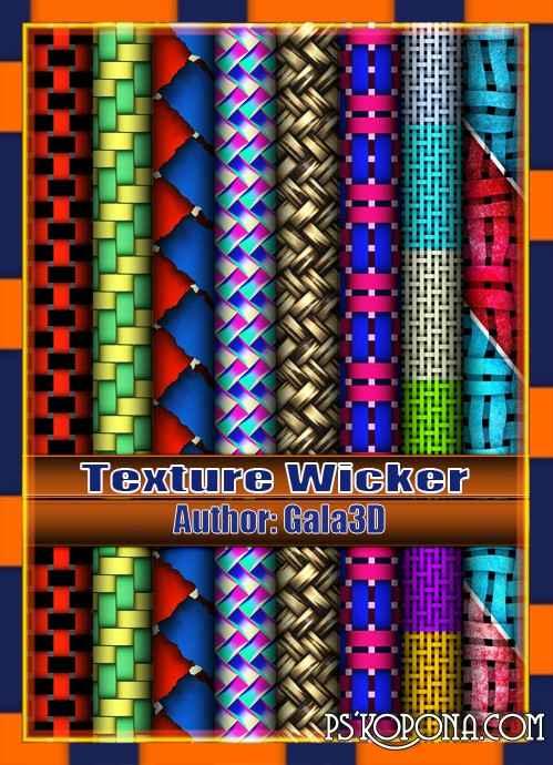Texture Wicker.