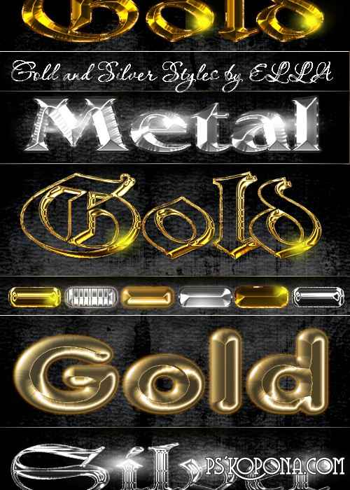 Gold and silver styles for Adobe Photoshop by ELLA- 2