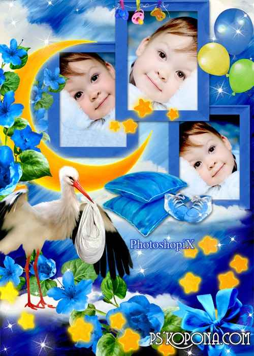 Baby boy Photo frame for children - Stork us you brought