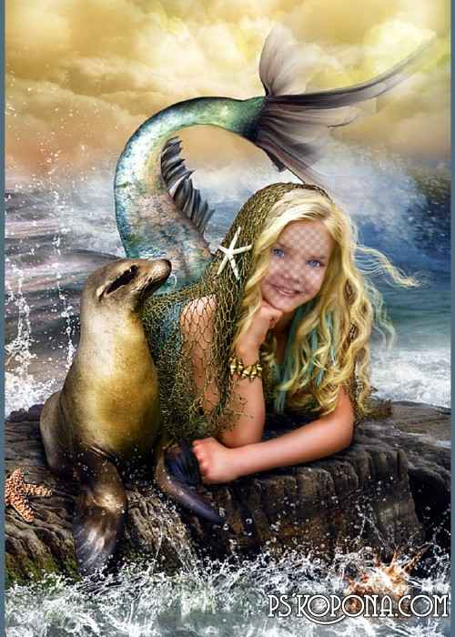 Child`s template for photo of the montage - The Little Mermaid