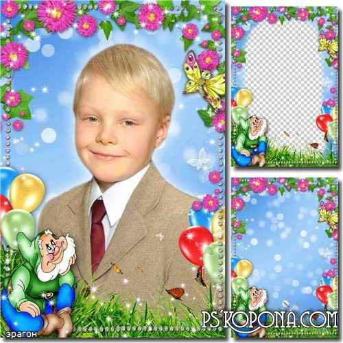 Children Frame for Photoshop free download - Holiday with gnome