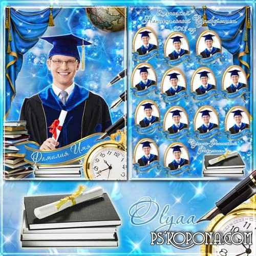 Student's vignette for graduates