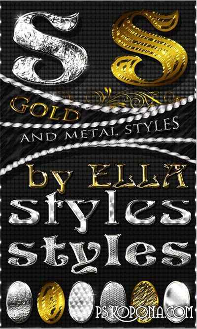 The set of styles of silver and gold color for your creativity in Photoshop