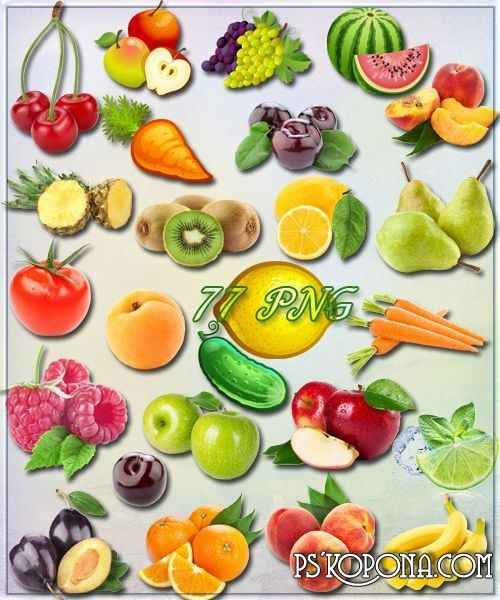Clipart - Vegetables, fruits and berries  77 PNG on a transparent background