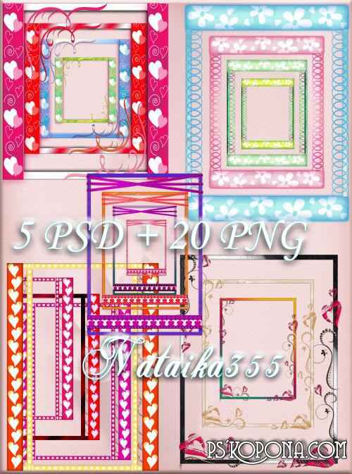 Frames for photoshop - Love hearts scattered