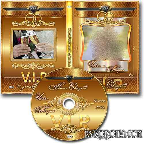 Cover DVD - Wedding V.I.P.